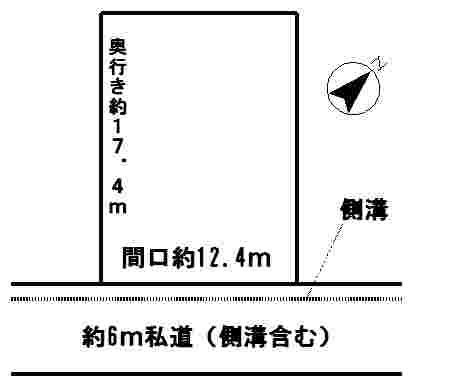 榛名土地40万円