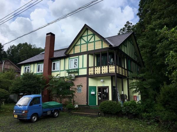 温泉/洋館/スキー場5分